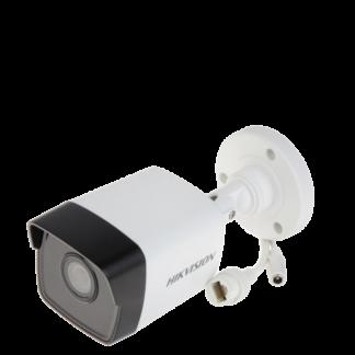 IP biztonsági kamera